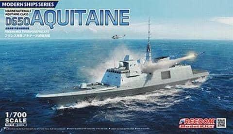 プラモデル「1/700 フランス海軍...
