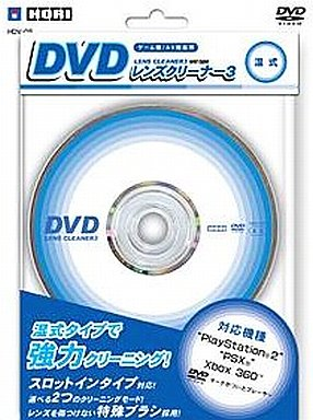 Wet) DVD lens cleaner (made by HORI)
