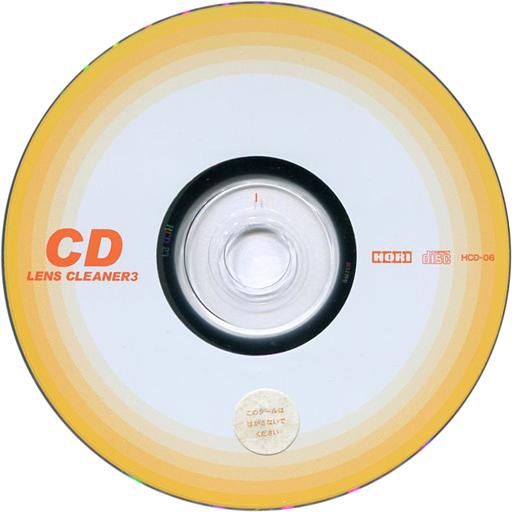 CDレンズクリーナー3(HORI製)