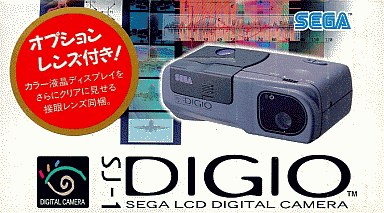 DIGIO(デジオ) SJ-1 SEGA LCD DIGITAL CAMERA