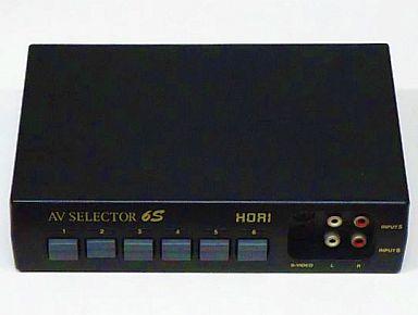 AVセレクター6S(ホリ)