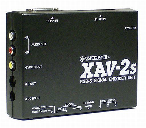 アナログRGB-S変換ユニット XAV-2s