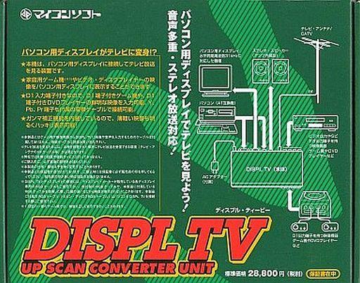 アップ・スキャンコンバーター・ユニット DISPL TV