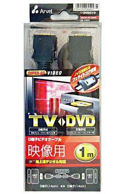【中古】その他ハード D端子ビデオケーブル (1.0m) [DVD010]
