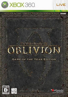the elder scrolls iv oblivion game of the year edition 中古