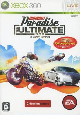 BURN OUT Paradise ULTIMATE BOX[廉価版]