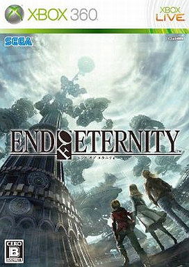 END OF ETERNITY