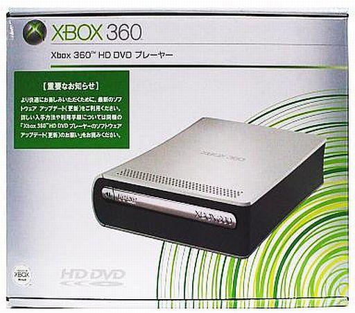 【中古】XBOX360ハード HD DVDプレーヤー(状態:インストールディスク欠品、本体状態難)