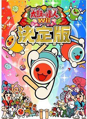 【中古】Wiiソフト 太鼓の達人Wii 決定版[通常版]