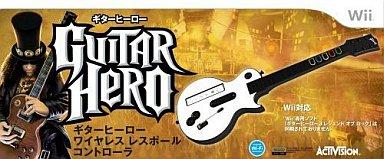 【中古】Wiiハード ギターヒーロー ギターコントローラ