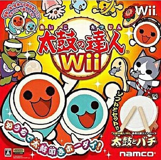 Taiko no Tatsujin Wii [Taiko, bee bundled version] (Condition: Taiko state difficulty)