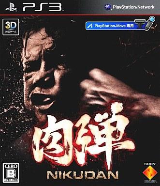 【中古】PS3ソフト 肉弾