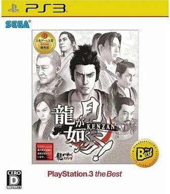 【中古】PS3ソフト 龍が如く 見参![Best版]