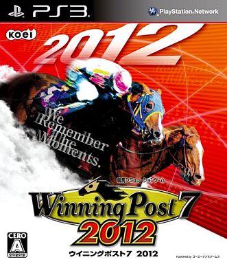 【中古】PS3ソフト ウイニングポスト7 2012