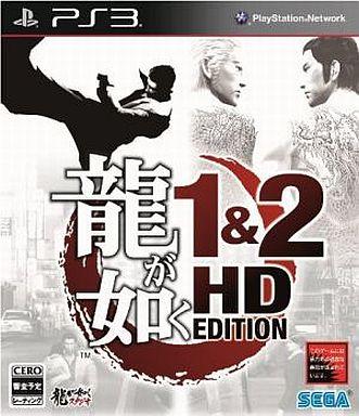 【中古】PS3ソフト 龍が如く1&2 HD EDITION