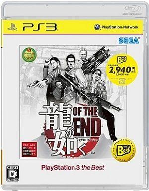 【中古】PS3ソフト 龍が如く OF THE END [PS3 the Best]