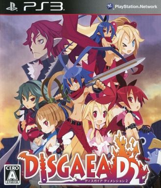 Disgaea D 2 [Limited Edition] (Condition: Award all shortage)