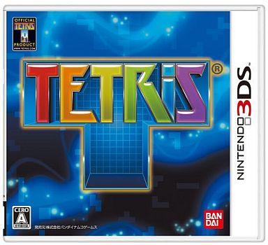 【中古】ニンテンドー3DSソフト TETRIS