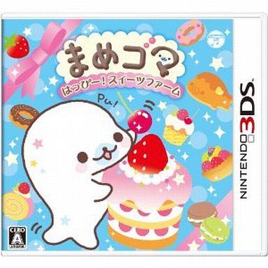 【中古】ニンテンドー3DSソフト まめゴマ はっぴー!スイーツファーム