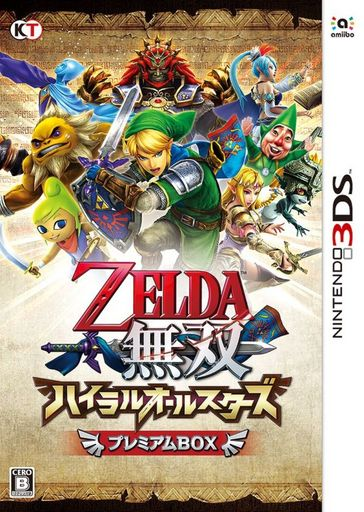 Zelda Musou Hyrule All Stars [Limited Edition]