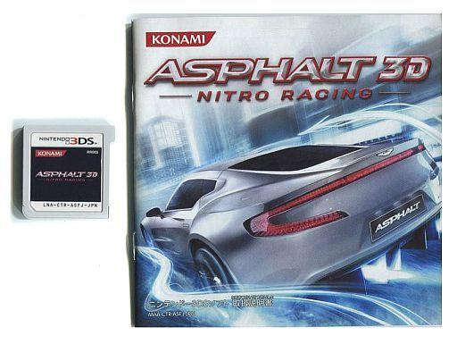 ASPHALT 3D:NITRO RACING (状態...