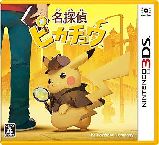 任天堂 新品 ニンテンドー3DSソフト 名探偵ピカチュウ