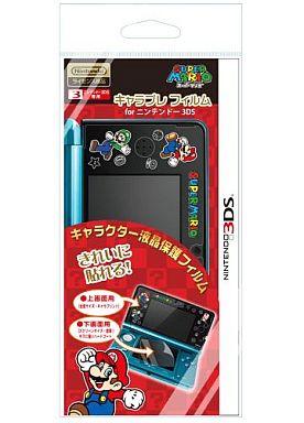 【新品】ニンテンドー3DSハード キャラプレフィルム fo ニンテンドー3DS マリオR