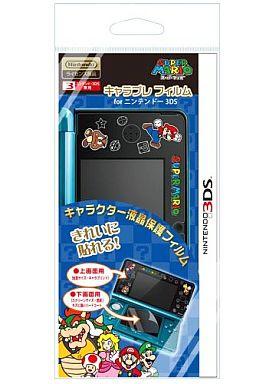 【新品】ニンテンドー3DSハード キャラプレフィルム fo ニンテンドー3DS マリオB
