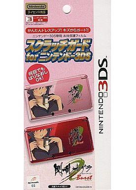 【新品】ニンテンドー3DSハード スクラッチガード for ニンテンドー3DS 閃乱カグラBurst -紅蓮の少女達- バージョンC