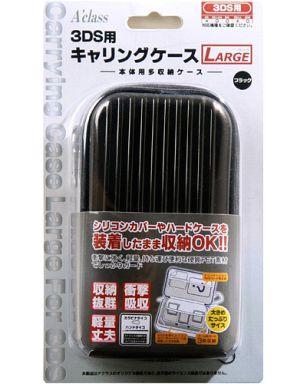【中古】ニンテンドー3DSハード キャリングケース ラージ ブラック(3DS用)