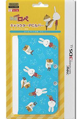 【新品】ニンテンドー3DSハード 紙兎ロペ キャラクターPCカバー for Newニンテンドー3DSLL ロペ&アキラ先輩(ブルー)
