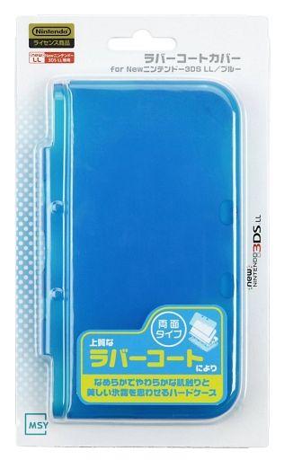 【新品】ニンテンドー3DSハード ラバーコートカバー for Newニンテンドー3DS LL(ブルー)