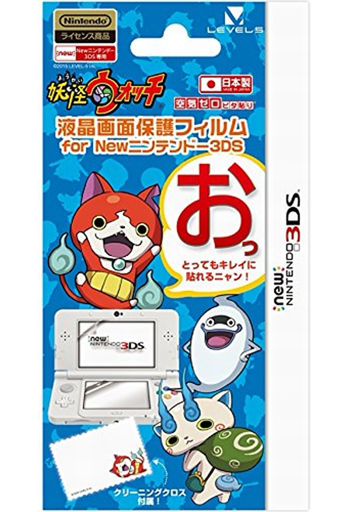 【新品】ニンテンドー3DSハード 妖怪ウォッチ 空気ゼロ ピタ貼りfor New ニンテンドー3DS