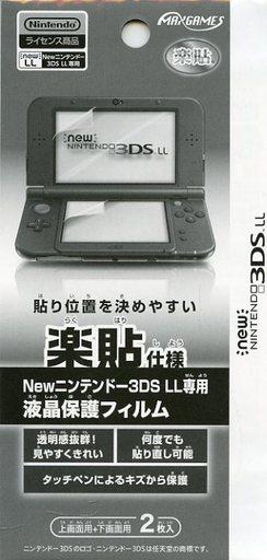 【中古】ニンテンドー3DSハード NEW ニンテンドー3DSLL専用 液晶保護フィルム
