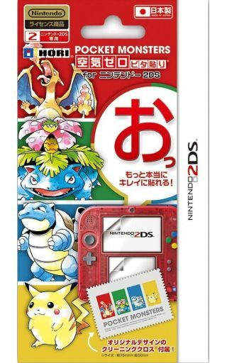 Pokémon Air zero pitting for for Nintendo 2DS