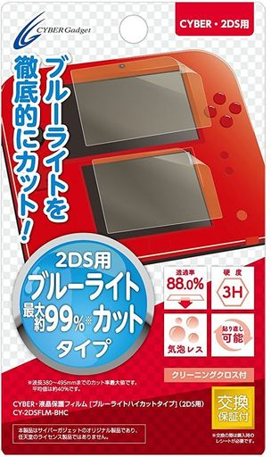 Liquid Crystal Protection Film [Blue Light High Cut Type] (for 2DS)