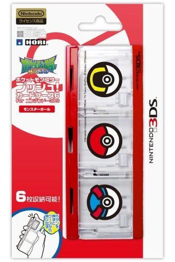 【新品】ニンテンドー3DSハード ポケットモンスタープッシュ!カードケース6 for ニンテンドー3DS モンスターボール