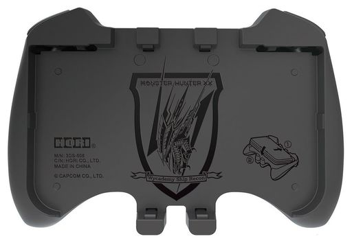 Monster Hunter Double Cross Hunting Gear for New Nintendo 3DS LL