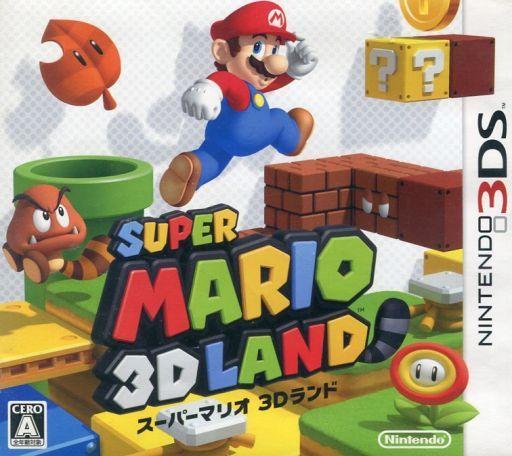 ランクB)スーパーマリオ3Dランド