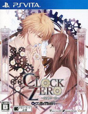 CLOCK ZERO ~ One Second of the End ~ ExTime [Limited Edition] (Condition: All Award Missing Items / Soft Single Item)