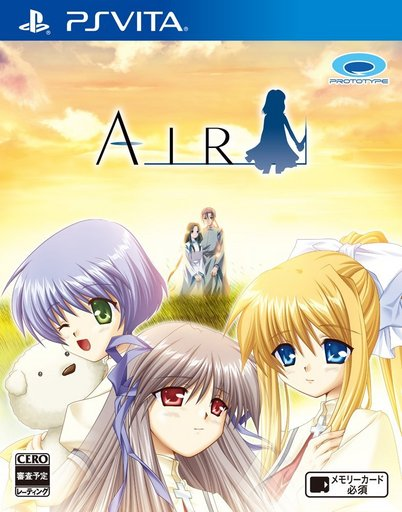 AIR(エアー)