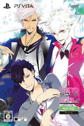 TOKYOヤマノテBOYS for V FAN DISC [限定版]