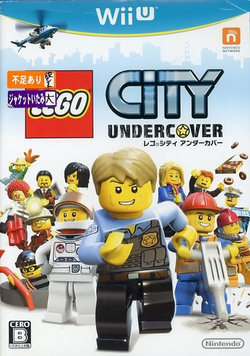 【中古】WiiUソフト レゴ シティ アンダーカバー (状態:MAP欠品)