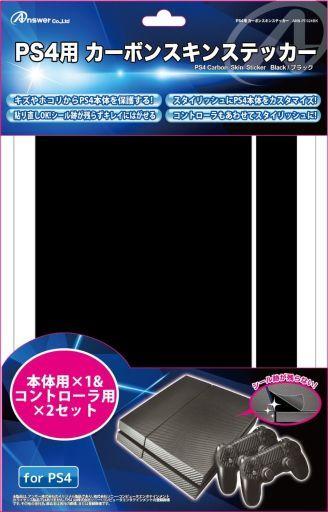 【新品】PS4ハード PS4用カーボンスキンステッカー ブラック