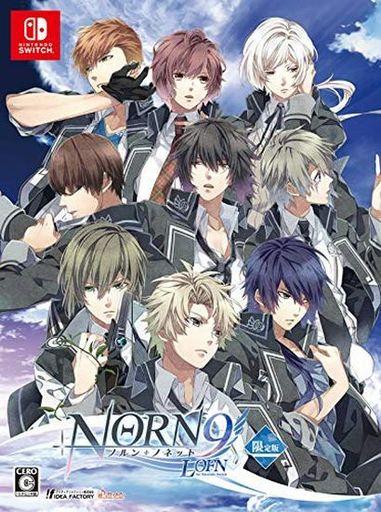 NORN9 LOFN for Nintendo Switch [限定版]