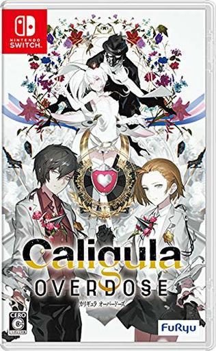 Caligula Overdose | 予約 | ニ...