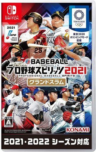 コナミ 新品 ニンテンドースイッチソフト eBASEBALLプロ野球スピリッツ2021 グランドスラム