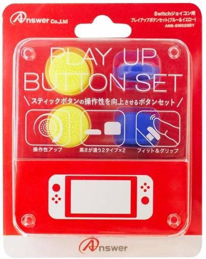 アンサー 新品 ニンテンドースイッチハード ジョイコン用 プレイアップ ボタンセット ブルー&イエロー