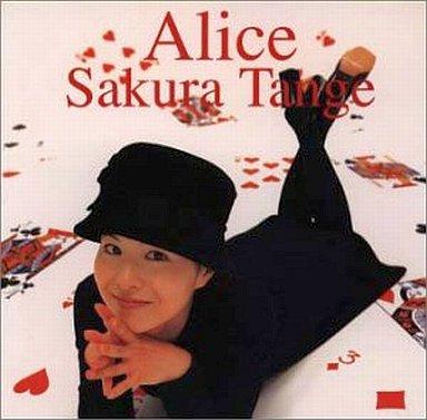 【中古】CDアルバム 丹下桜/Alice