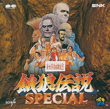 餓狼伝説SPECIAL / SNK新世界楽曲雑技団